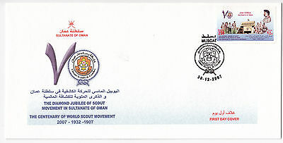 Y6097 Oman first day cover diamond jubilee scout movement 2007