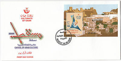 Y6100 Oman first day cover Capital of Arab Culture 2006