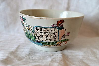 Antique Chinese Rice Bowl
