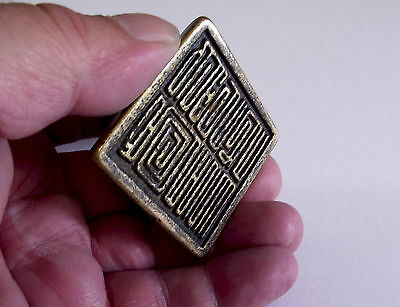 "Antique Chinese Bronze Seal, script  ""Army Dept. of Zhang Zhou""."