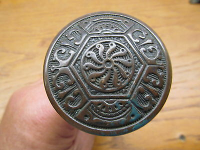 Old Eastlake ??? Brass ?? Bronze ?? Pair Door Knobs Nice Ornate Pattern