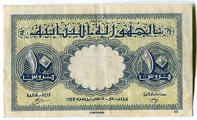 10 Piastres Banknote from Lebanon BEYROUTH 1944 VF/Xf scarce !