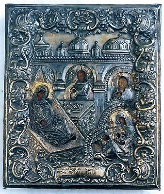 Antique 19C Rare Filigree 84 Silver Russian Icon Of Nativity Of Mother Of God