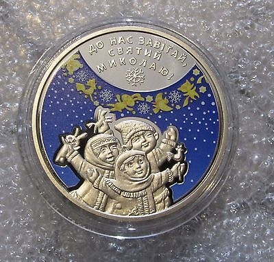 NEW! UKRAINE 5 UAH 2016 year coin - ST. NICOLAS DAY in official blister