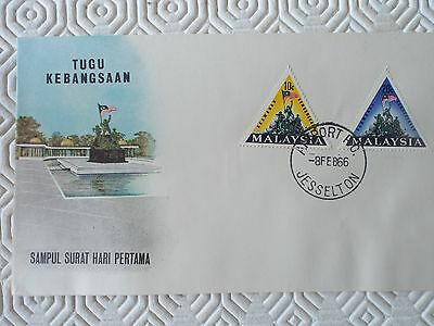 Malaysia Illustrated First Day Cover - National Monument 1966