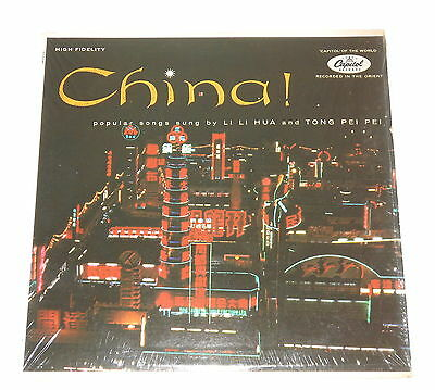 Li Li Hua - Tong Pei Pei - LP - China! - USA 1958 - Capitol Records T10087