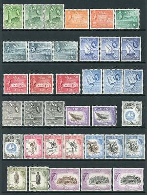 Aden 1953-63 full set all listed shades and perfs SG48/72a fine MNH cat £461