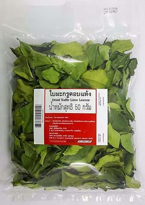 KAFFIR LIME fresh dried leaves 50 grams DIRECTLY FROM THE SOURCE THAI COOKING +