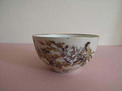 Vintage Ivory & Gold Sugar Bowl - Birds Dragonflies & Butterflies (70,208)