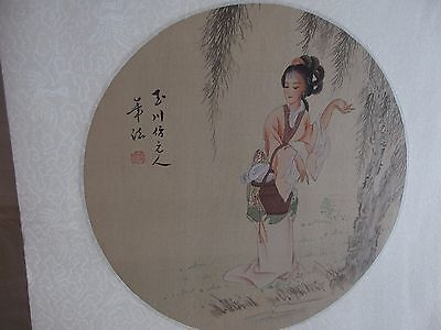 vintage Chinese hand painted silk picture of a lady signed