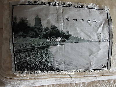 vintage embroidery Chinese signed