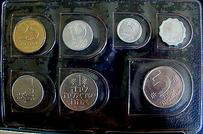 1979 Israel Official Uncirculated Set of 7 Coins