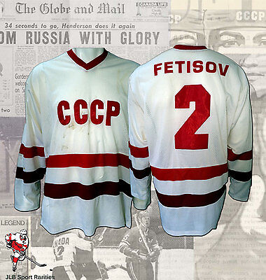 Vyacheslav Fetisov Team CCCP 1984 Olympic Game Worn Jersey
