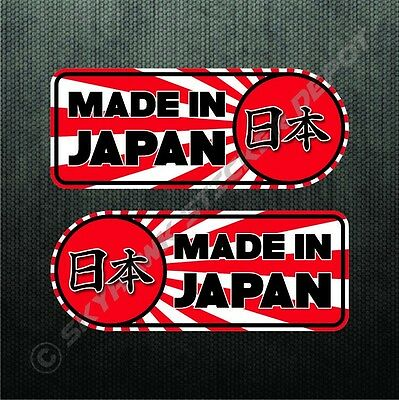 Made In Japan Rising Sun Bumper Sticker Vinyl Decal JDM Decal For Car Truck SUV