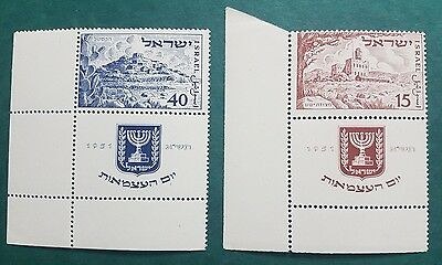 Israel 1951 Independence Stamps Full Tab MNH**