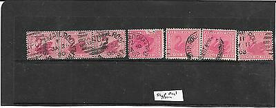 Western Australia  swans Ship mail room cancels small lot  nice