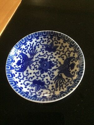 Small blue and white Chinese pin dish. VGC