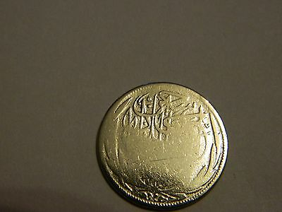 Polished Egypt Silver 2 Piastres Coin Worn----Lot #2988