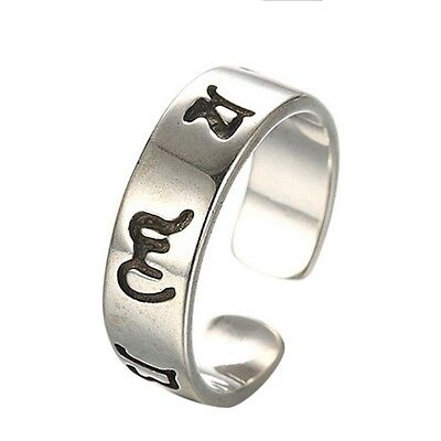 Sterling Silver 925 Plated Inscribed Lucky Wealth Finger/Midi/Toe Ring R49
