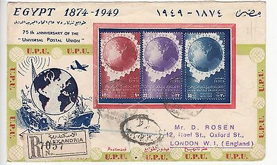 Egypt: Registered FDC, UPU 75th Anniversary, Alexandria to London, 1949
