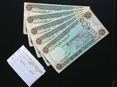 SYRIA / Lot of 5 Notes / 50 Syrian Pounds (1991) / Consecutive numbers / UNC