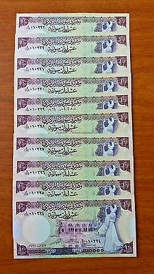 SYRIA / Lot of 10 Notes / 10 Syrian Pounds (1991)/ Consecutive numbers / UNC