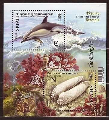 2017 UKRAINE BULGARIA JOINT ISSUE STAMP BLOCK BLACK SEA Dolphin and Clam NEW!
