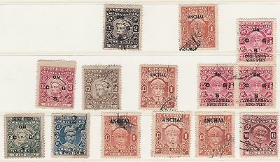 F226: India States Cochin Anchal   Mainly Official & Overprints