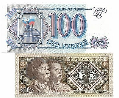 Zhongguo Renmin Yinhang Note and Russian 1993 Rubles Banknote