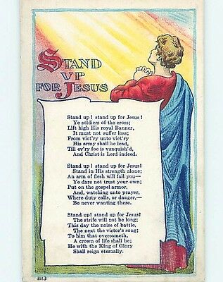 Pre-Linen religious STAND UP FOR JESUS - WOMAN LOOKING INTO THE SUNLIGHT HL6839