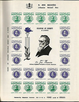 Lithuania Post In Exile Jonas Basanavičius Champion Of Liberty Imperforate Sheet