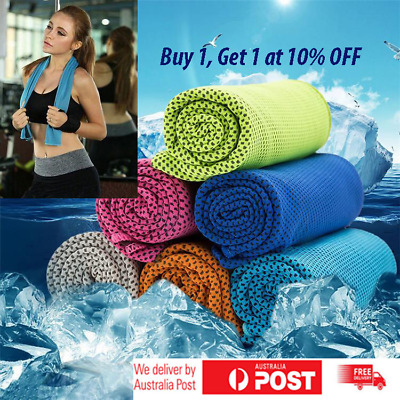 90*35cm Double Layer Sports Instant Cool Dry Ice Cooling Towel for Adult Kids AU