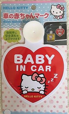 baby in car stickers hello kitty Japan