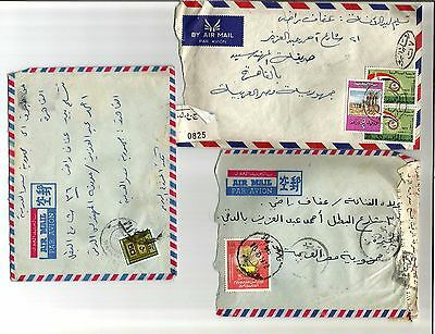 Libya, 10 covers sent from Libya to Egypt to the famous Egyptian singer Afaf Rad