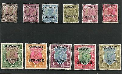 Kuwait 1929-33 Official set mint, SG O16-27, scarce set, high Cat. please see sc