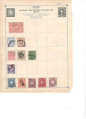 hx38 Japan 2 sides album page 32 stamps mixed condition