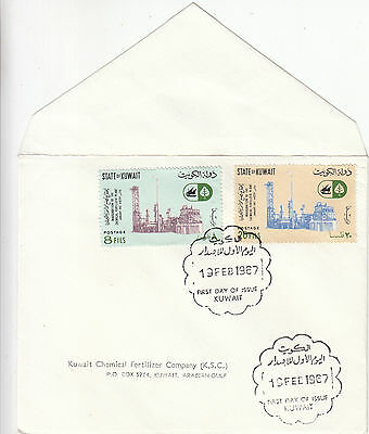 Kuwait: Inauguration of Chemical Fertilizer Plant FDC, with letter & stamp, 1967