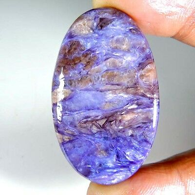 80.05cts NATURAL BEAUTIFUL RUSSIAN BLUE CHAROITE OVAL CABOCHON GENUINE GEMSTONE