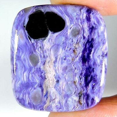 AMAZING!! 69.45cts NATURAL RUSSIAN BLUE CHAROITE CUSHION CABOCHON A++ GEMSTONE