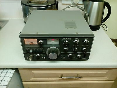 KENWOOD TS-520 in very good condition.