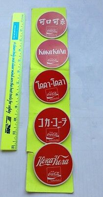 Lot Of 5 Coca Cola Pin Back Buttons From Germany Russian Japanese Chinese Thai