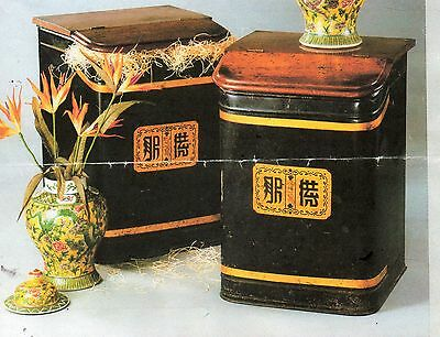 Late 19th c. Chinese tea cannisters