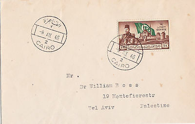 Egypt 1946 Withdrawal of British troops from Cairo FDC