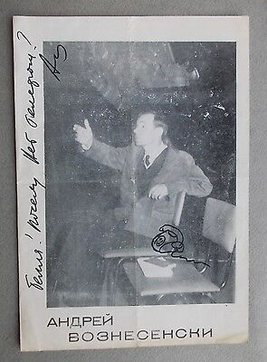 Sketch Drawn and Signed by Andrei Voznesensky on Brochure for his Poetry