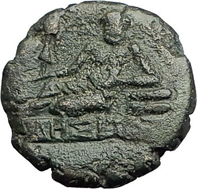 ODESSOS in THRACE 281BC Authentic Ancient Greek Coin w YOUTH & GREAT GOD i62309