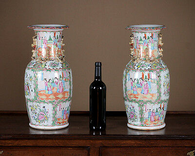 Pair Late 19th.c. Chinese Canton Famille Rose Vases c.1880