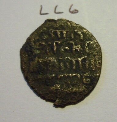 Unknown Unusual Medieval Coin. Great details.   lot#  LL6