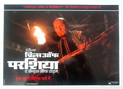 """Walt Disney Prince of P complete set of 9 India lobby cards 15.5"""" x 11"""""""