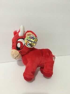 "6"" Neoptes Red Kau Stuffed Animal Nwt 2007"