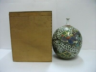 Vase of the cloisonne. Japanese antique. There is a signature.